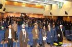 برگزاری اولین همایش«قرآن و علوم انسانی» در میبد