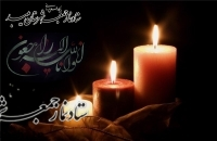 پیام تسلیت دفتر امامجمعه میبد به مناسبت درگذشت مرحوم حسینعلی رشیدی
